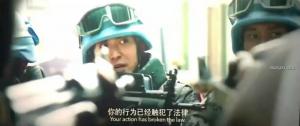 Китайские миротворцы
