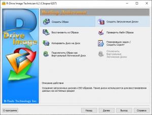 R-Drive Image 6.3 Build 6309 + BootCD [Multi/Ru]