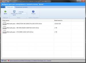 DiskDigger 1.20.12.2767 RePack (& Portable) by elchupacabra [Multi/Ru]