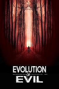 Эволюция зла