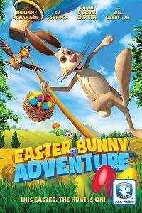Приключения Пасхального кролика