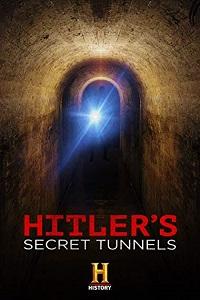 Секретные тоннели Гитлера