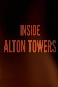 Внутри Alton Towers