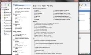 XYplorer 20.20.0200 RePack (& Portable) by elchupacabra [Ru/En]