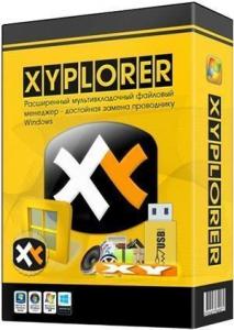 XYplorer 22.00.0100 RePack (& Portable) by elchupacabra [Ru/En]