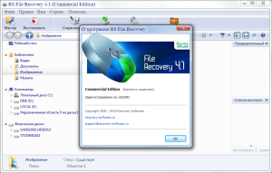 RS Recovery Software 2018 [Multi/Ru]
