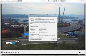 Media Player Classic Home Cinema (MPC-HC) 1.9.10 + Portable (unofficial) [Multi/Ru]