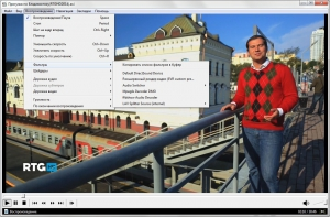 Media Player Classic Home Cinema (MPC-HC) 1.9.11 + Portable (unofficial) [Multi/Ru]