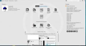 КОМПАС-3D V19.0.11 (x86/x64) [Ru]