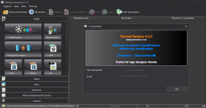 Format Factory 4.6.1 RePack (& Portable) by elchupacabra [Multi/Ru]