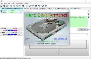Hard Disk Sentinel PRO 5.50.8 Build 10482 Beta [Multi/Ru]