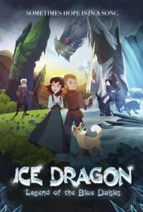 Ледяной дракон: Легенда о голубых ромашках