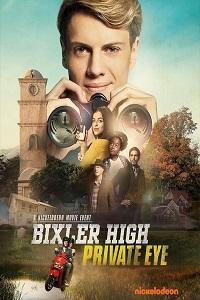 Детектив из школы Бикслер Вэлли