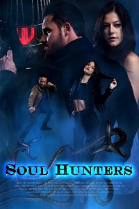 Охотники за душами