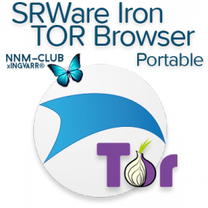 SRWare Iron TOR Browser 71.0.3700.0 Rev2 Portable by PortableAppZ [Multi/Ru]