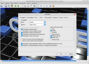 Universal Viewer Pro 6.7.6.0 + Portable [Multi/Ru]