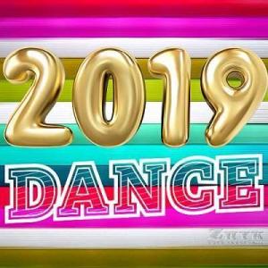 VA - Direct Ministry Tracks Dance 2019
