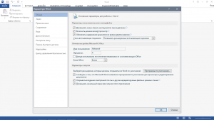 Microsoft Office 2013 SP1 Professional Plus / Standard + Visio Pro + Project Pro 15.0.5153.1001 (2019.07) RePack by KpoJIuK [Multi/Ru]