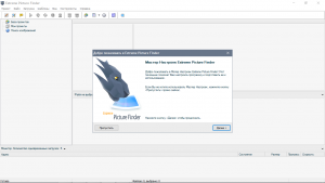 Extreme Picture Finder 3.55.0.0 RePack (& Portable) by elchupacabra [Multi/Ru]