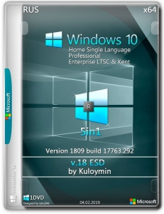 Windows 10 (v1809) x64 LTSC by KulHanter v20 (esd) [Ru]