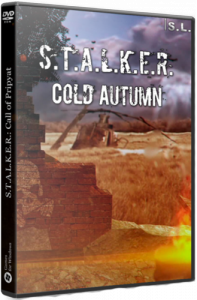 Сталкер Cold Autumn