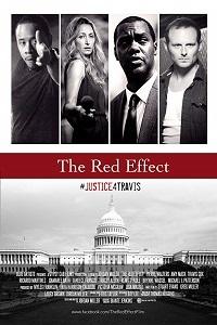 Красный эффект