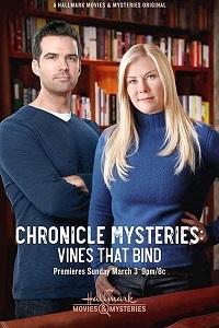 Хроники тайн: в сетях виноградных лоз