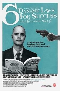 Шесть законов успешного развития событий (в жизни, любви и деньгах)