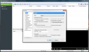 µTorrent Stable (3.5.5 build 45341) Portable by SanLex [Multi/Ru]