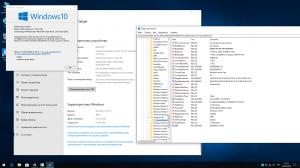 Windows 10 Pro 1809 (build 17763.348) x64 [Ru] by vladislays v19.03.03