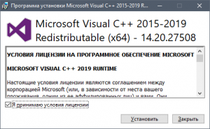 Microsoft Visual C++ 2015-2019 Redistributable 14.21.27619.1 [Ru]
