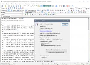 Emurasoft EmEditor Professional 20.5.5 RePack (& Portable) by KpoJIuK [Multi/Ru]
