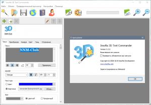 Insofta 3D Text Commander 5.6.0 RePack (& Portable) by TryRooM [Multi/Ru]