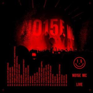 Noize MC - XV