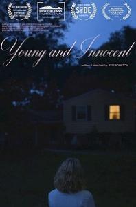 Молодые и невинные