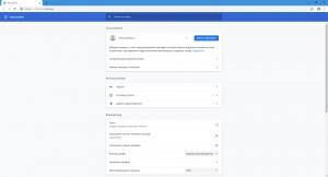Iridium Browser 2019.11 + Portable [Multi/Ru]