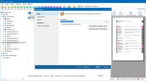CoolUtils Total PDF Converter 6.1.0.260 RePack (& portable) by elchupacabra [Multi/Ru]