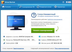 ReviverSoft Driver Reviver 5.34.3.2 RePack (& Portable) by TryRooM [Ru/En]
