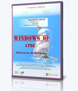 Windows 10 Enterprise LTSC 2019 64-bit Matros Edition 03 [Ru]