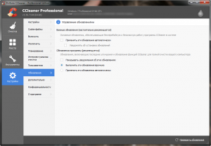 CCleaner 5.72.7994 Free/Professional/Business/Technician Edition RePack (& Portable) by elchupacabra [Multi/Ru]