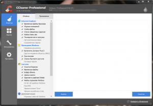 CCleaner 5.82.8950 Free / Professional / Business / Technician Edition RePack (& Portable) by elchupacabra [Multi/Ru]