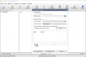 PowerISO 7.7 RePack by KpoJIuK [Multi/Ru]