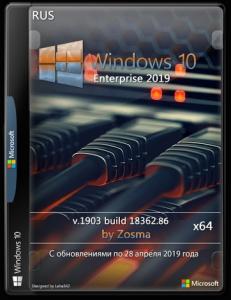 Windows 10 Enterprise x64 v1903 by Zosma (28.04.2019)