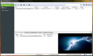 uTorrent 3.5.5 Build 45988 Stable RePack by SanLex [Ru/En]