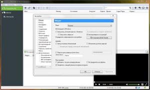 uTorrent 3.5.5 Build 45988 Stable RePack by SanLex [Ru/En]