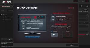 Mirillis Action! 4.4.0 RePack (& Portable) by KpoJIuK [Multi/Ru]