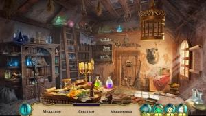 Дальние королевства: Тайная магия