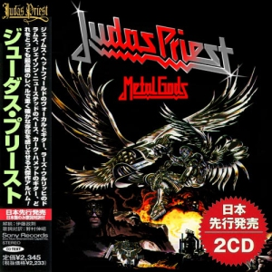 Judas Priest - Metal Gods (2CD Compilation)