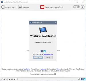 MediaHuman YouTube Downloader 3.9.9.46 (2609) RePack (& Portable) by elchupacabra [Multi/Ru]