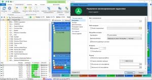 TreeSize Professional 8.0.2.1505 (x64) RePack (& Portable) by elchupacabra [Multi/Ru]
